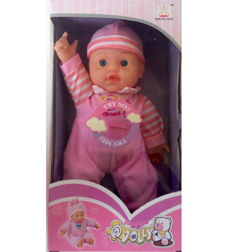 muñeca_dolly_juguetes_en_medellin